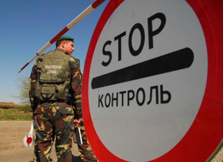 Ukraine siết chặt quy định với du khách Nga