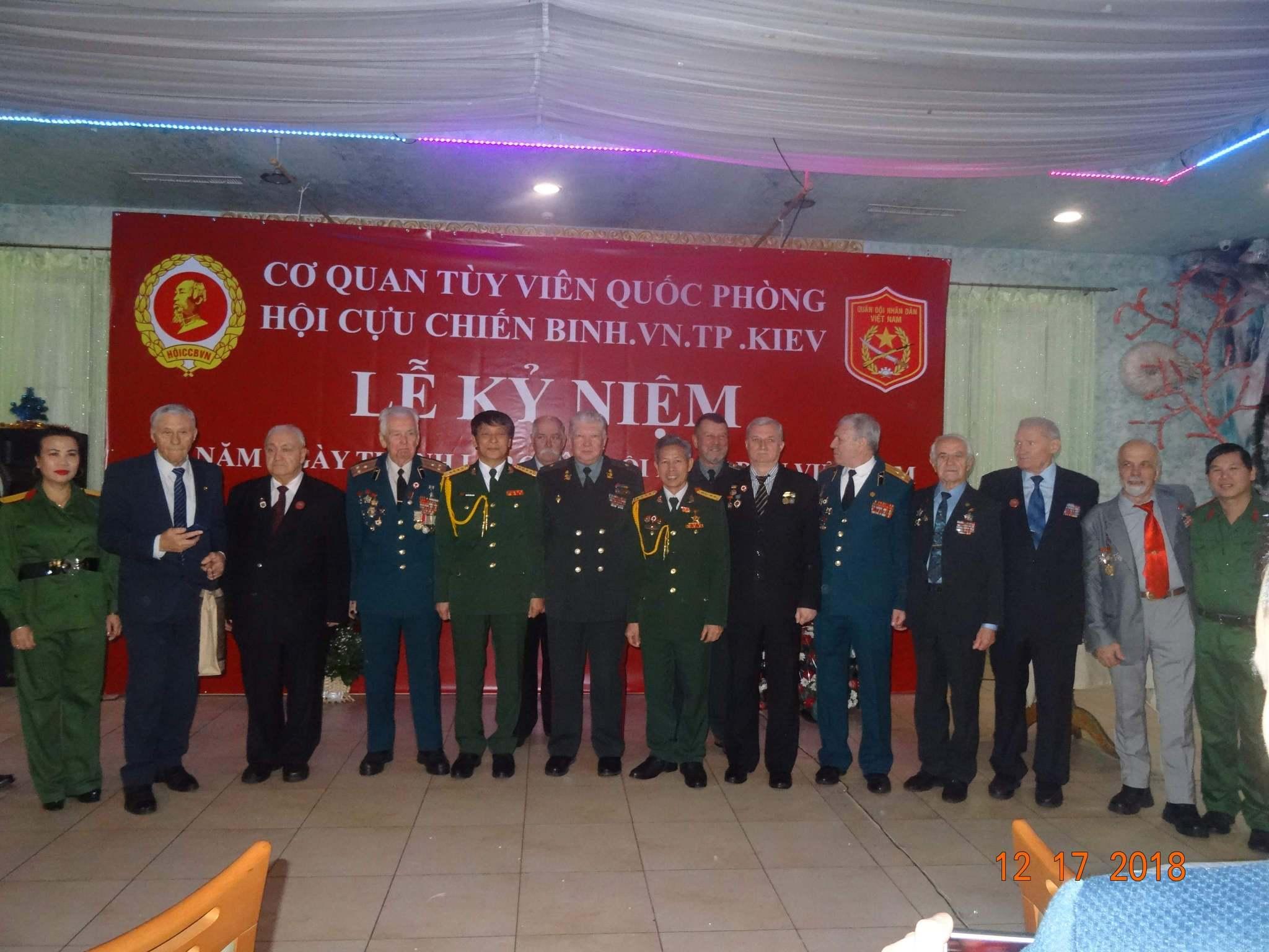 Kiev: Lễ kỷ niệm 74 năm ngày thành lập quân đội nhân dân Việt Nam và 29 năm ngày quốc phòng toàn dân