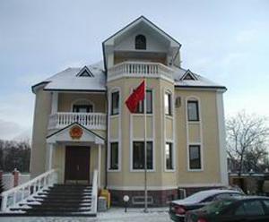 Thông báo của Đại sứ quán của Việt Nam tại Ucraina