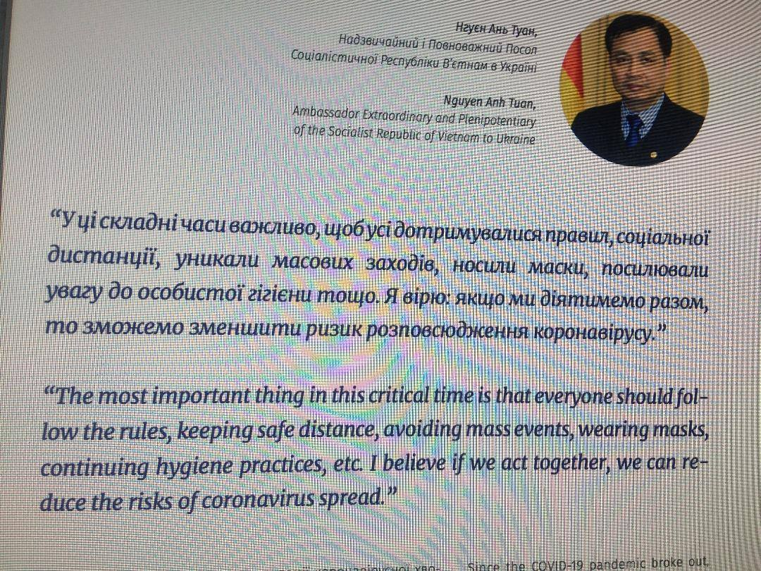 Đại sứ quán Việt Nam tại Ucraina tổ chức Lễ kỷ niệm Quốc khánh 2/9