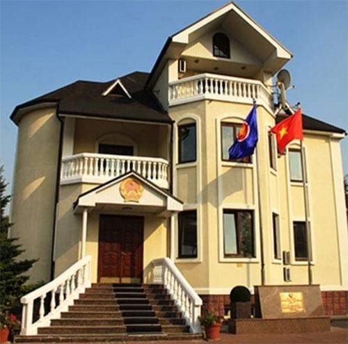 Thư ngỏ của Đại sứ quán Việt Nam tại Ucraina về việc quyên góp ủng hộ đồng bào miền Trung